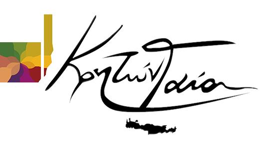 Kritongea.gr   Ιστορίες Κρητικής Γαστρονομίας