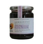 damaskino-meli-elaiolado