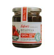 marmelada-fraoula-xwris-zaxarh